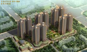 泰宇·城市中央