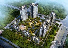 碧桂园·凤凰国际公馆
