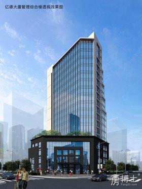 碧桂园•新亿德大厦