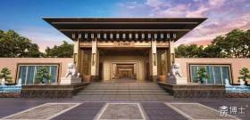 泰禾·广州院子