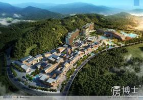 宝能丹霞文旅城
