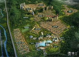 清远恒大世纪生态城